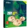 Zildjian ZBTC4P