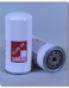 Фильтры топливные Fleetguard:Фильтр топливный FF5289