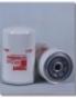 Фильтры топливные Fleetguard:Фильтр топливный FF5269