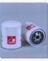 Фильтры топливные Fleetguard:Фильтр топливный FF5108