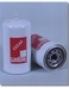 Фильтры топливные Fleetguard:Фильтр топливный FF4070